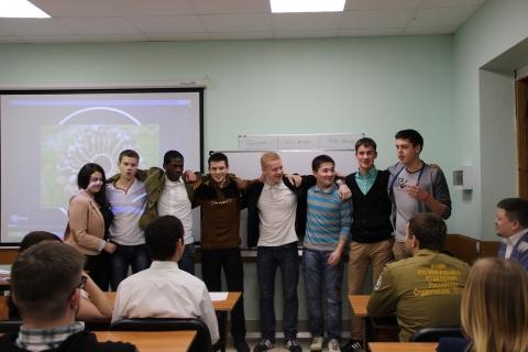 USTU students